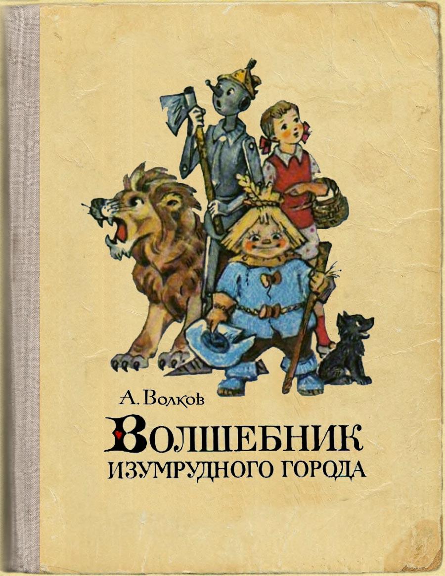 5 ночей с фредди история по русский читать